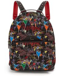 Christian Louboutin - Loubitag Printed Backpack - Lyst