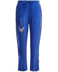 Maharishi - Eagle-embroidered Silk Trackpants - Lyst