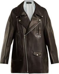 Undercover - Cindy Logo-print Leather Jacket - Lyst