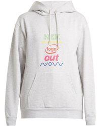 Balenciaga - Logo-print Cotton-blend Sweatshirt - Lyst