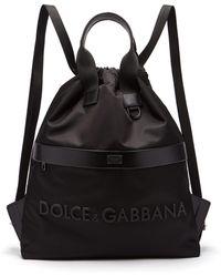 Dolce & Gabbana - Rubberised 3d Logo Nylon Backpack - Lyst