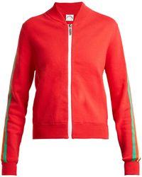 The Upside - Sal Striped Cotton-blend Jacket - Lyst