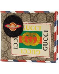 Gucci - Courrier Gg Supreme Wallet - Lyst