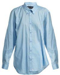 Martine Rose - Oversized Tonal-striped Shirt - Lyst