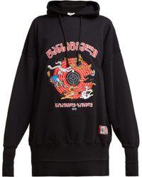 Vetements Oversized Embroidered Fleece-back Hoodie