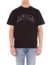 c4e27b72 Men's MISBHV Clothing Online Sale - Lyst