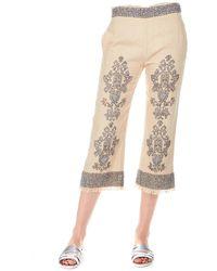Twin Set Beige Linen Trousers
