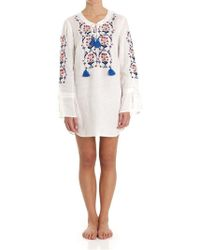 Tory Burch - White Polyester Sweater - Lyst
