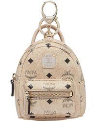 MCM - Stark Backpack Charm In Side Studded Visetos - Lyst