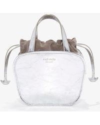 meli melo - Rosetta | Cross Body Bag | Silver - Lyst