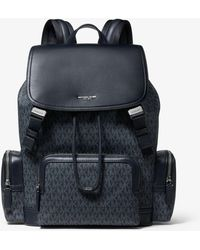 988e52cbd8feb3 Michael Kors Henry Camo Perforated Leather Backpack in White for Men ...