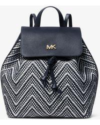 73c1f06e4e59 Michael Kors Junie Medium Pebbled Leather Backpack in Black - Save ...