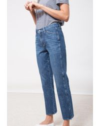 M.i.h Jeans - Cult Jean - Lyst