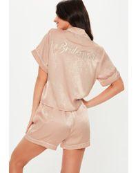 7c261212f592 Missguided - Blush Satin Bridesmaid Short Sleeve Pyjama Set - Lyst