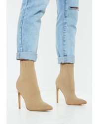 16117a7c5fa8 Lyst - Missguided Faux Suede Perspex Peep Toe Heeled Boots Nude in ...
