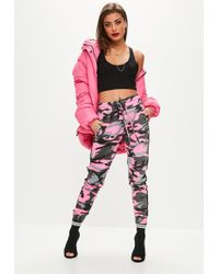 Missguided | Pink Camo Binding Side Tracksuit Pants | Lyst