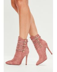 Missguided - Pink Pointed Toe Ankle Boots - Lyst