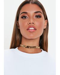 Missguided - Playboy X Gold Thick Chain Necklace - Lyst