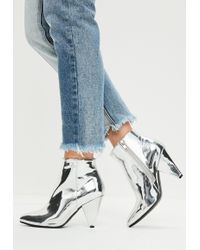 Missguided - Silver Cone Heel Ankle Boots - Lyst