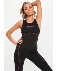 Missguided - Active Black And Pink Top Stitch Vest - Lyst