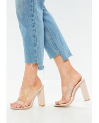 Missguided - Nude Chain Trim Clear Heeled Mules - Lyst