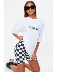 Missguided - White Slogan Oversized T Shirt Dress - Lyst