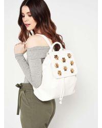 Miss Selfridge - White Hexagon Backpack - Lyst