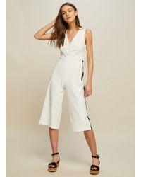 b14996baee1 Miss Selfridge - Petite Side Striped Culotte Jumpsuit - Lyst