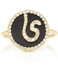 Names by Noush - Treasure Disk Arabic Initial Ring With Onyx Gemstone - Lyst