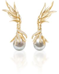 Tasaki - High Jewellery Pearl Earrings - Lyst
