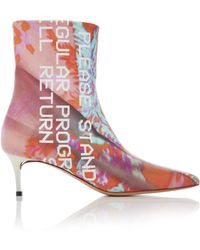 Maison Margiela - After Party Bootie - Lyst