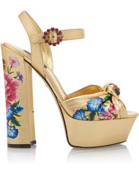 Dolce & Gabbana - Knotted Floral-print Metallic Leather Platform Sandals - Lyst