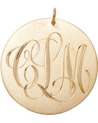 Emily & Ashley - Monogrammable Hand Engraved Script Charm - Lyst