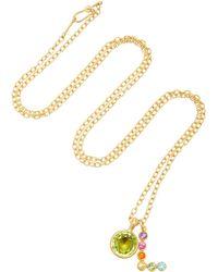 "Marie-hélène De Taillac - Custom Multi-charm 17"" Necklace - Lyst"