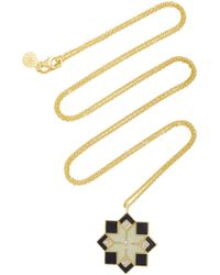 Amrapali - 18k Gold And Diamond Necklace - Lyst