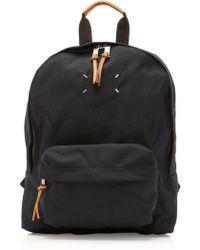 Maison Margiela - Zip-detailed Shell Backpack - Lyst