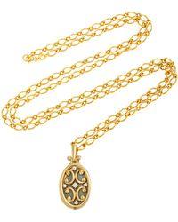 "Monica Rich Kosann - Oval Gate Diamond Locket 30"" Necklace - Lyst"