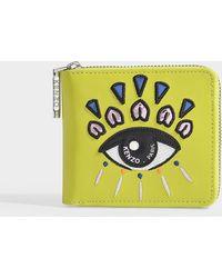 KENZO Icon Squared Wallet In Lemon Split Leather
