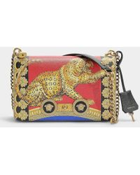 Versace - Small Pillow Talk Shoulder Bag In Printed Red Calfskin - Lyst