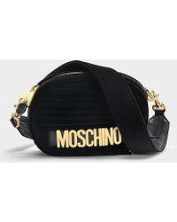 Moschino - Sac En Velours Camera - Lyst