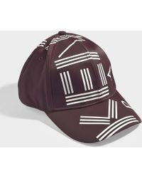 KENZO - Sport Cap In Burgundy Nylon - Lyst