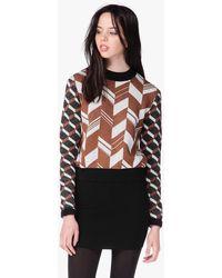 American Retro - Sweater - Lyst