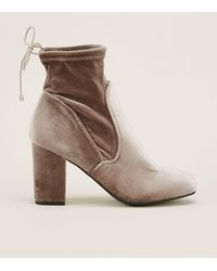 Vero Moda | Bootee And Ankle Boot | Lyst