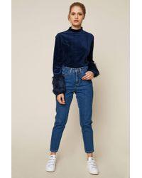 Vero Moda - High-waisted Jeans - Lyst