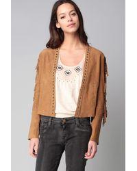 School Rag | Leather Jackets | Lyst