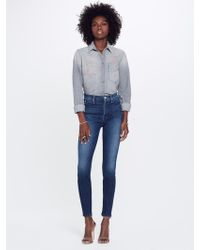 Mother Denim - The Super Stunner Ankle The Royal Treatment - Lyst