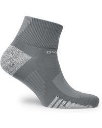 Nike - Nikelab Gyakusou Stretch-knit Socks - Lyst