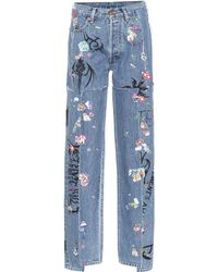 Vetements - X Levi's® High-rise Wide-leg Jeans - Lyst