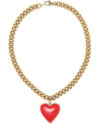 Balenciaga Heart Necklace