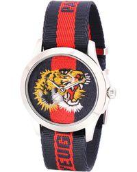 Gucci - Le Marché Des Merveilles Striped Fabric Watch - Lyst